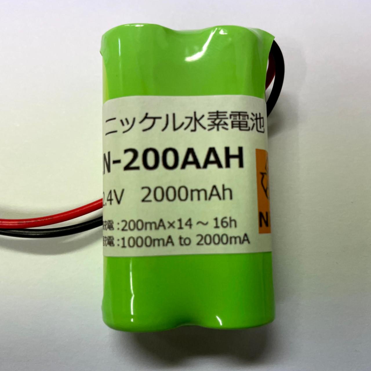 2N-200AAH.jpg