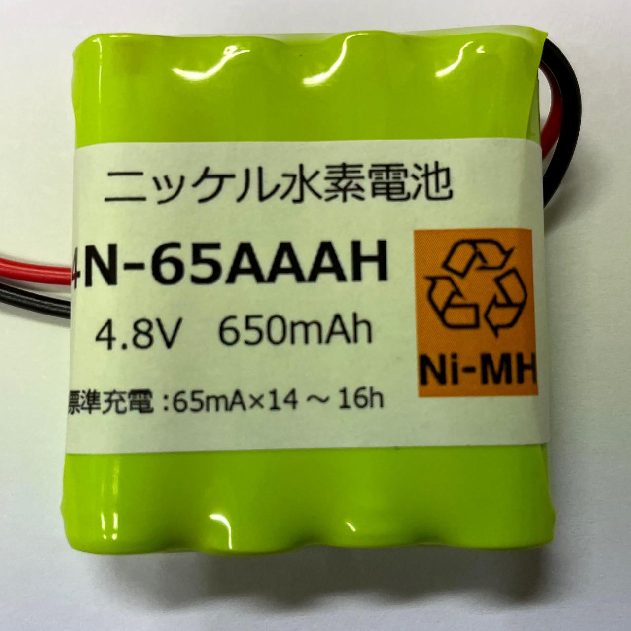 4N-65AAAH.jpg