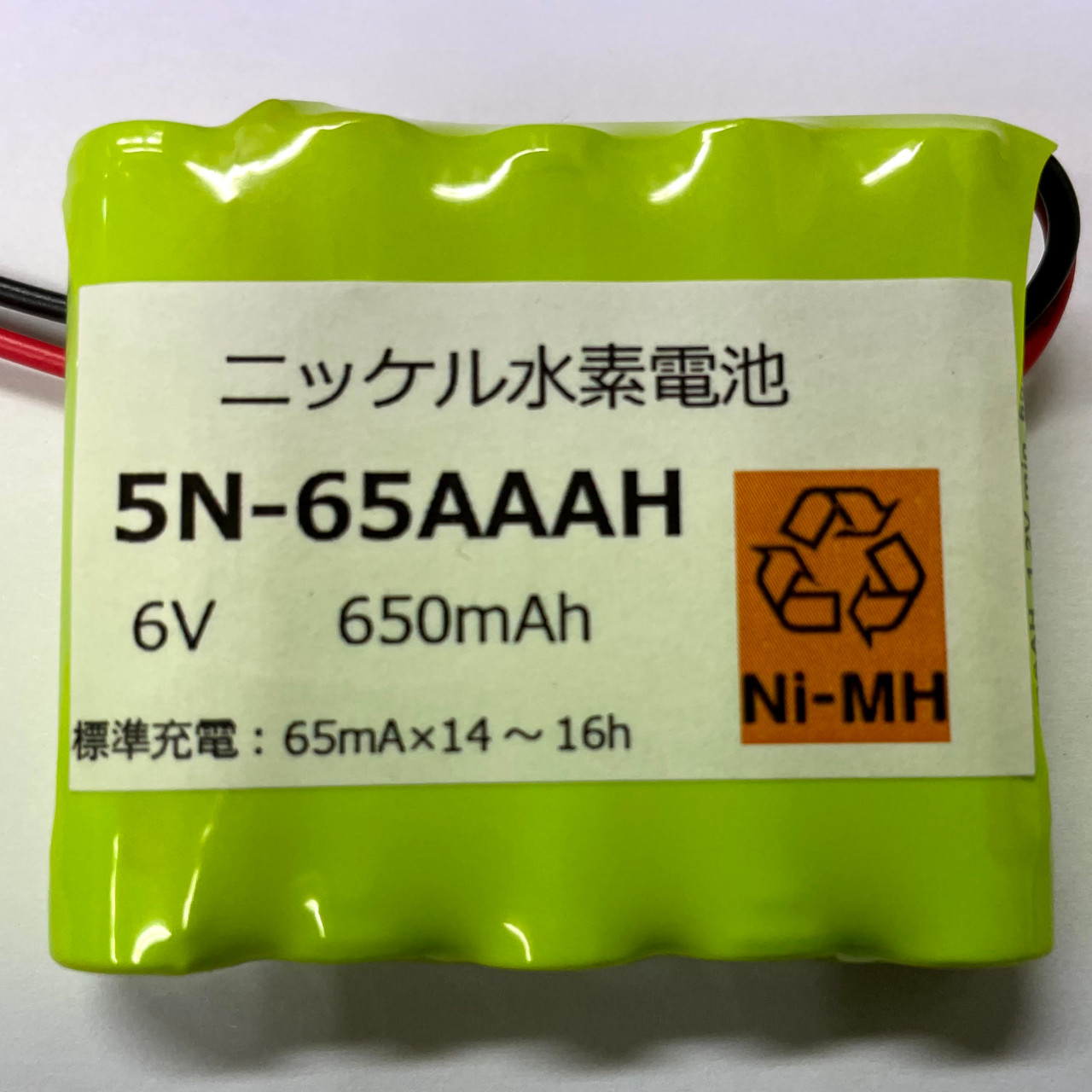 5N-65AAAH.jpg