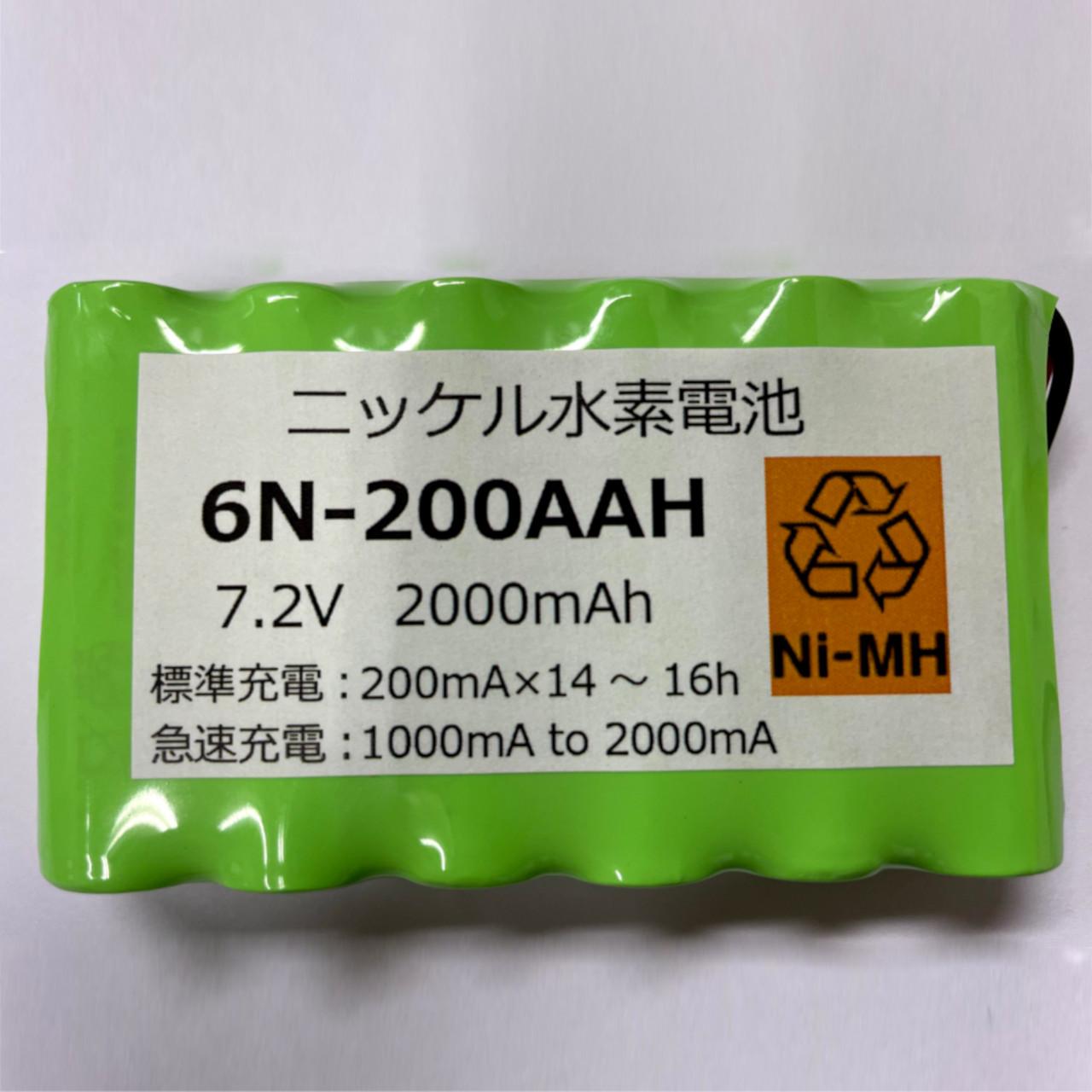 6N-200AAH.jpg