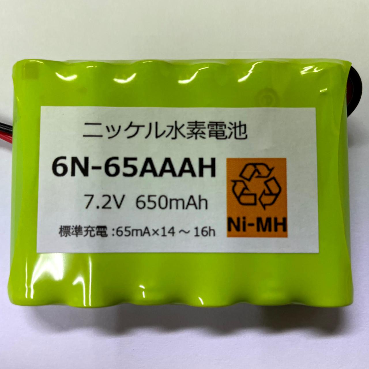 6N-65AAAH.jpg