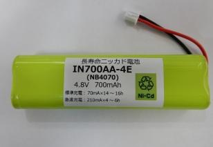 IN700AA-4E