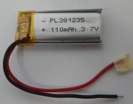 NX-381235