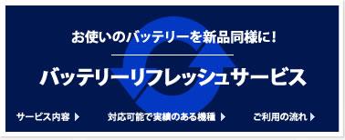 bn_refresh.jpg