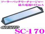 SC-170