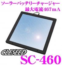 SC-460